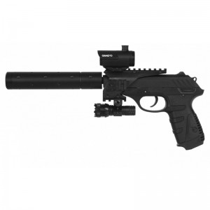 Gamo P25 Tactical